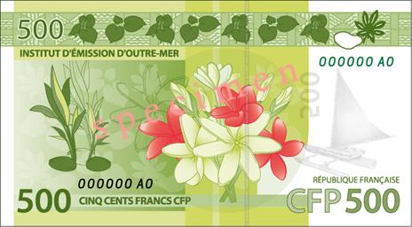 Banknote: 500 CFP-Francs (Rückseite)
