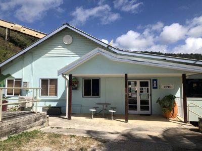 Bild: Tourismusorganisation der Weihnachts-Insel mit Touristeninformationsbüro